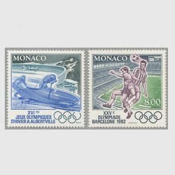 モナコ 1992年アルベールビル冬季・バルセロナ夏季オリンピック