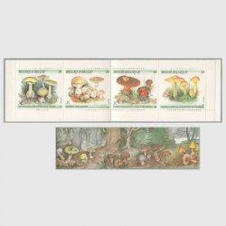 ベルギー 1991年きのこ切手帳
