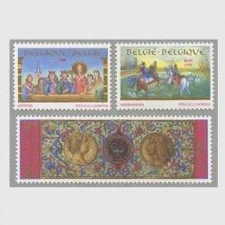 ベルギー 1993年歴史3種