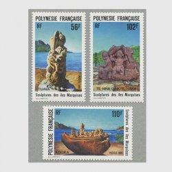 フランス領ポリネシア 1991年マルケサス諸島の彫刻3種