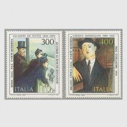 イタリア 1984年絵画2種