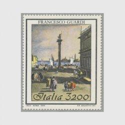 イタリア 1993年フランチェスコ・グアルディの作品