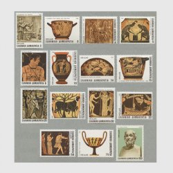 ギリシャ 1983年ホメーロス15種