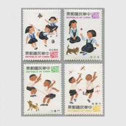台湾 1993年子供の遊び4種