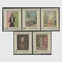 チェコスロバキア 1967年絵画シリーズ5種