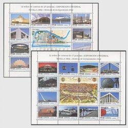 スペイン 1992年セビリア万博ミニチュアシート2種