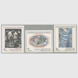 チェコスロバキア 1992年絵画3種