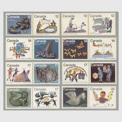 カナダ 1977-80年エスキモーの芸術家16種
