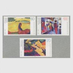 ドイツ 1992年絵画3種