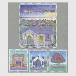 ニュージーランド 1992年クリスマス7種