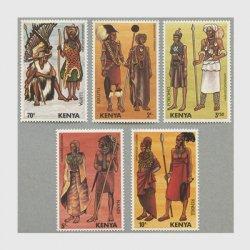 ケニア 1984年部族の衣装5種