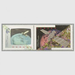 カナダ 1992年衛星Anik E22種連刷