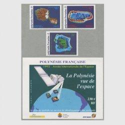 フランス領ポリネシア 1992年国際宇宙年4種