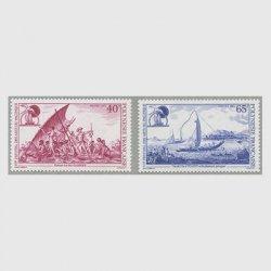 フランス領ポリネシア 1992年太平洋芸術祭2種