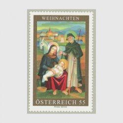 オーストリア 2006年聖家族の休息