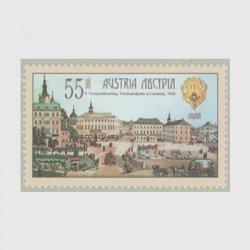 オーストリア 2006年ウクライナ・リヴィウ750周年