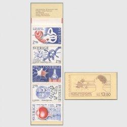 スウェーデン 1984年ノーベル生理学・医学賞受賞者 切手帳