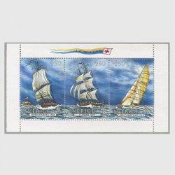 スウェーデン 1992年帆船とヨット 切手帳ペーン