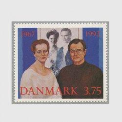 デンマーク 1992年マルグレーテ2世女王とフレデリック皇太子