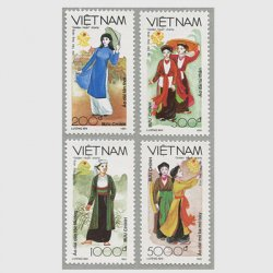 ベトナム 1991年伝統衣装4種