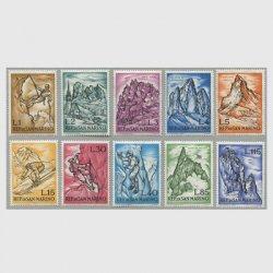サンマリノ 1962年登山10種