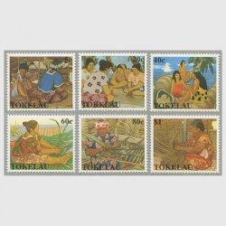 トケラウ諸島 1990年トケラウの女性の日常6種