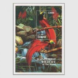 ガーナ 1996年極楽鳥小型シート