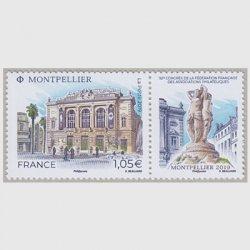 フランス 2019年第92回郵趣連合会議タブ付