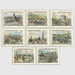 オーストリア 1964年ウィーン国際切手展8種