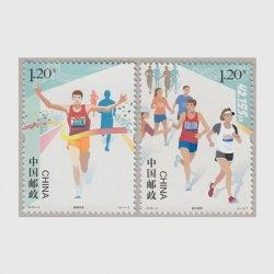 中国 2019年マラソン2種