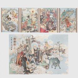 中国 2019年中国古典文学 西遊記