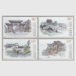 中国 2019年中国古鎮3次4種