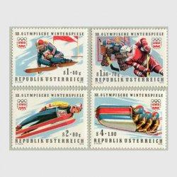 オーストリア 1975年インスブルック冬季オリンピック(I)4種