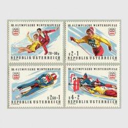 オーストリア 1975年インスブルック冬季オリンピック(II)4種