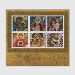 イギリス 2005年クリスマス 小型シート