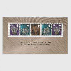 イギリス 2006年ウェールズ議会 小型シート