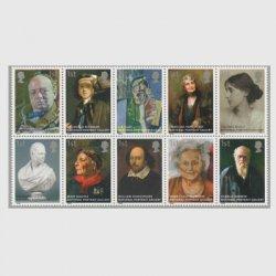 イギリス 2006年ナショナル・ポートレートギャラリー150年 10種連刷