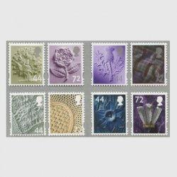 イギリス 2006年地方切手8種