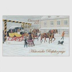 オーストリア 2019年昔の郵便馬車 小型シート