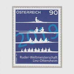 オーストリア 2019年リンツ・オッテンスハイム「ローイング世界選手権」