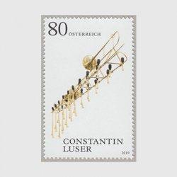 オーストリア 2019年コンスタンティン・ルーザー