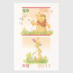 年賀はがき 2011年用ディズニー年賀※インクジェット紙