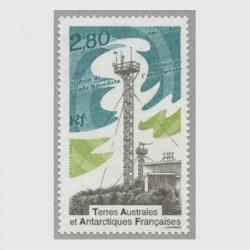 仏領南方南極 1996年科学調査基地