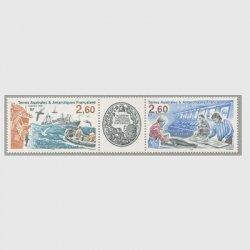 仏領南方南極 1998年調査漁 タブ付き2種連刷