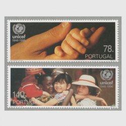 ポルトガル 1996年ユニセフ50年2種