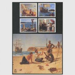 ポルトガル 1997年バスコ・ダ・ガマの旅インドルート6種