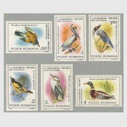 ルーマニア 1985年鳥6種