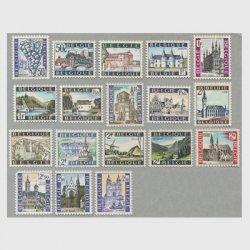 ベルギー 1965-1971年建造物18種
