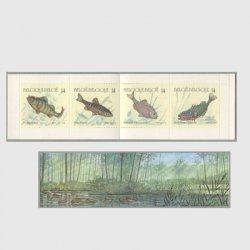 ベルギー 1990年魚 切手帳