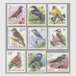 ベルギー 1992-1999年鳥9種